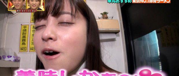 【歓喜】橋本環奈ちゃんがラーメンをガチ食いする映像wwwwwwww