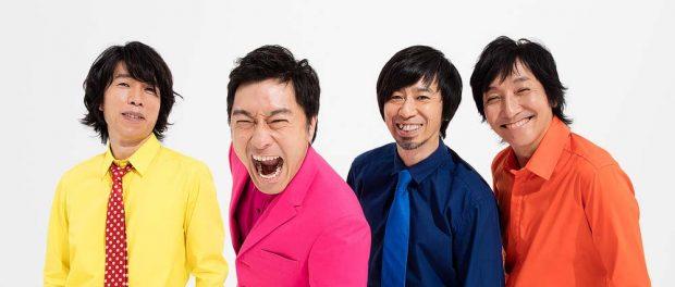 【朗報】関西弁に「/ウルフルズ」とつけるとウルフルズの曲みたいになる事が判明