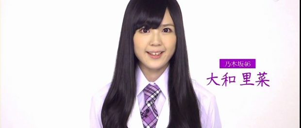 元乃木坂46大和里菜、遂に高橋祐也と結婚か?
