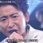 大野智さん、嵐休止後は沖縄で隠居生活wwwwwwww