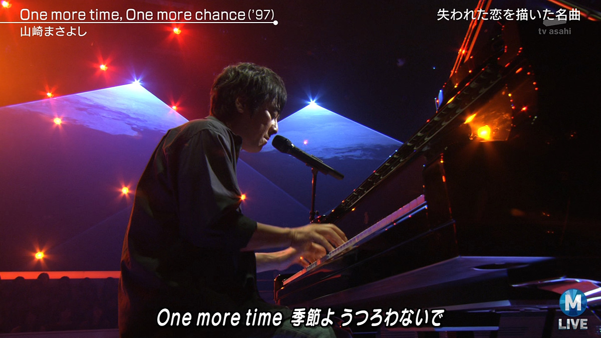 「山崎まさよし mステ ピアノ」の画像検索結果