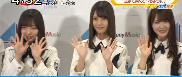 時代は日向坂46!NO.1ビジュアルを誇るアイドルグループ・けやき坂46が改名wwwwww