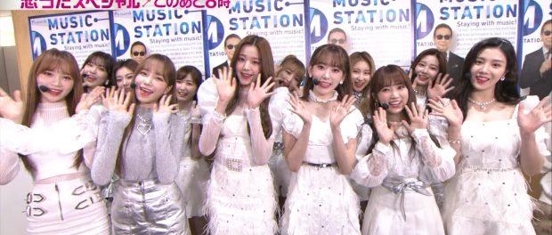 日韓合同グループ「IZ*ONE」の顔面偏差値がヤバイwwwwwwww
