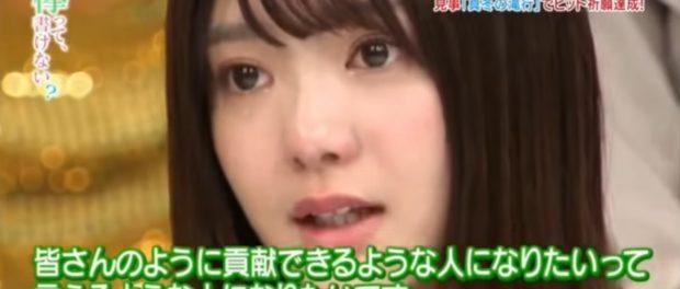 欅坂46が宗教と言われる理由が分かる画像wwwwwww