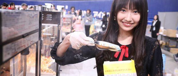 【悲報】SKEのイベント、メンバーがポップコーンや綿菓子を販売するも現金では買えずCDを買わないといけないシステム