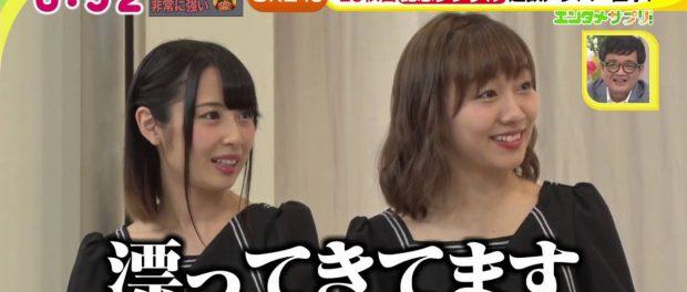 【悲報】SKE48さん、アラサーアイドルグループになっていた