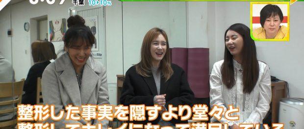 ビビットで韓国アイドルの整形事情を特集 → K-POPファン激怒で炎上www