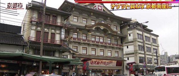 タッキーにプレゼント渡したくて「滝沢歌舞伎ZERO」に不法侵入した58歳のジャニヲタ婆逮捕wwww 迷惑行為にジャニヲタも憤慨