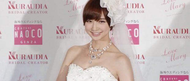 篠田麻里子結婚wwwwwwwwwww