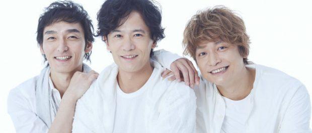 【悲報】元SMAPの3人、ダサすぎる