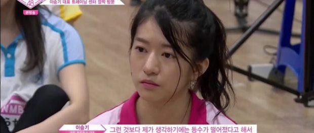 またAKBから韓国芸能界へ移籍するメンバーが現れるwwwwwwwww