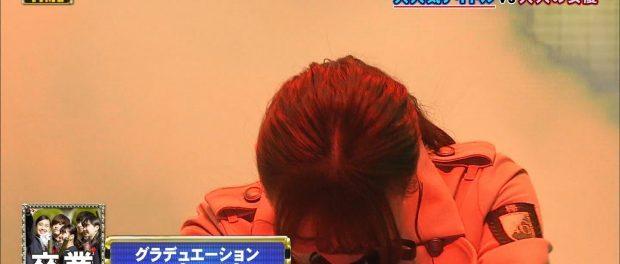 ネプリーグにでた欅坂46さん、馬鹿がバレてしまう