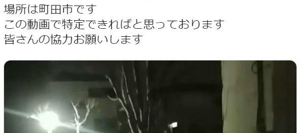 ドラマ「3年A組」をパロってフェイク動画を投稿したコロンプラッサーとかいうバンドマンが炎上(動画あり)
