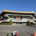 歌手「夢は武道館ライブです!」武道館「ある程度客入るなら誰でもええで」