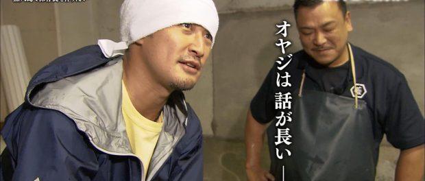 鉄腕DASHで松岡昌宏が山口達也に私信か