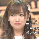 【悲報】CDTV卒業ソング音楽祭2019で指原莉乃の顔面遍歴が放送されてしまう(動画あり)