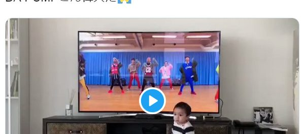 【動画】「かわいい!」と話題の長友・平愛梨夫妻の1歳の長男が踊る「U.S.A.」がこちら