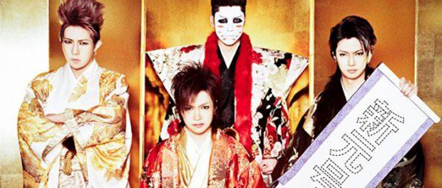 ゴールデンボンバー新曲「令和」が完成、早くもMV公開wwwwwwwwww