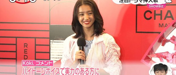 Koki,さん、三浦大知に楽曲提供www 日テレドラマ『白衣の戦士!』挿入歌「片隅」