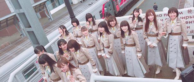 【悲報】NGT48、ソニーミュージックが撤退の意向か 新曲も発売中止にwwwwww