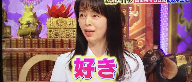 60歳になった岡田奈々さんがこちらwwwww