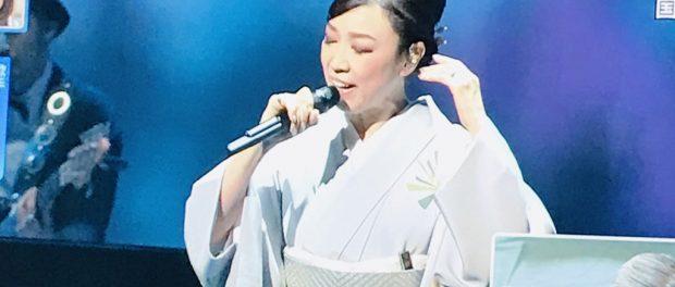 【悲報】「天皇陛下御即位三十年奉祝感謝の集い」祝賀コンサートで歌うユーミンの歌が酷い・・・(動画あり)