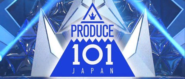 日本でプデュ開催決定!吉本興業×Mnetで日本最大級のボーイズグループオーディション番組「PRODUCE 101 JAPAN」始動