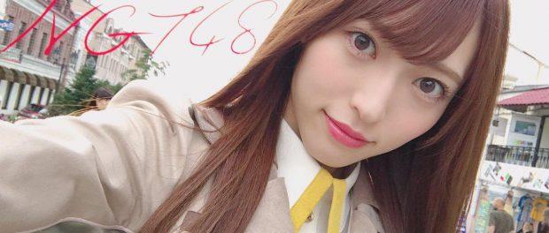 NGT48山口真帆、引退か?「アイドルは辞める」