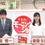 元乃木坂の斎藤ちはるアナ、「コネ入社」と批判殺到wwwwww