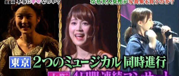 乃木坂の生田絵梨花さん、テレビで寝てない自慢してしまう