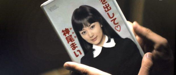 実写ドラマ「電影少女」2期の主演がこちらwwwwww
