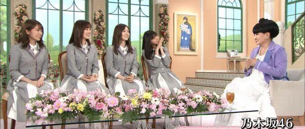 乃木坂の四天王が『徹子の部屋』に出演、「新曲を歌って」と無茶ぶりされた結果www(動画あり)