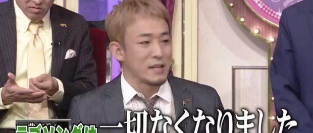 【悲報】ファンキー加藤さん、あれ以来ラブソングが書けなくなってしまう