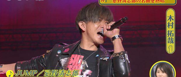 【朗報】木村拓哉さん、髪を切ってクッソイケメンになる