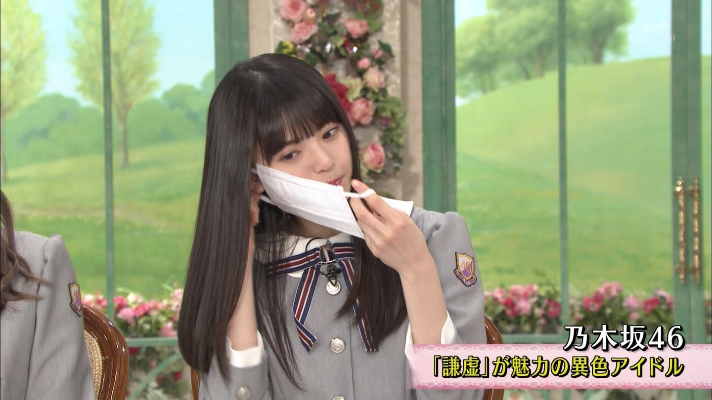 乃木坂の小顔番長・齋藤飛鳥さんがマスクを被った結果wwwwwwww