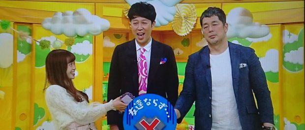 中井りか「月収300万円の男と結婚する」発言で炎上wwwwwww