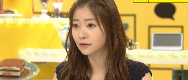 NHK改元特番、指原莉乃を起用したせいで視聴率爆死wwwwwwwwww