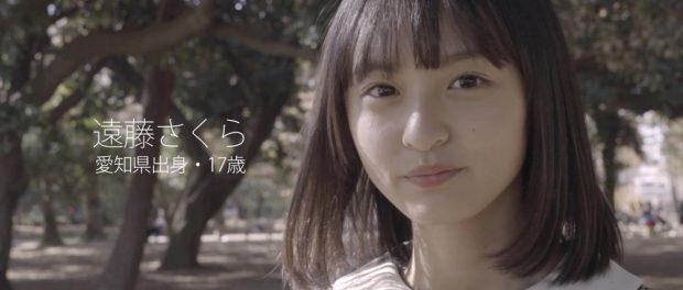 【朗報】乃木坂から令和のスターとして遠藤さくらちゃんが選出される!