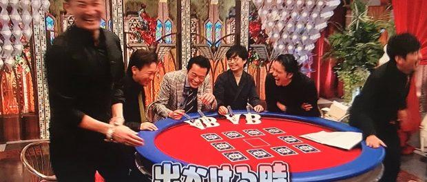TOKIOの城島茂さん、テレビでうっかり噂の彼女と交際順調アピールしてしまう