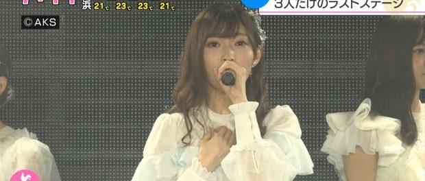 山口卒業のNGT48、今後の活動は白紙 新曲も出せずツアーも出来ない状態に