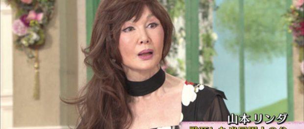 信濃町で歌手・山本リンダと楽天・三木谷社長の車が接触事故wwwwww