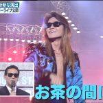 「Mステスーパーライブ94」の映像!これ神回すぎるだろ(動画あり)