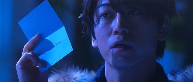 【悲報】KAT-TUN亀梨和也の主演ドラマ再放送中に田口元メンバーの逮捕速報が流れる事案