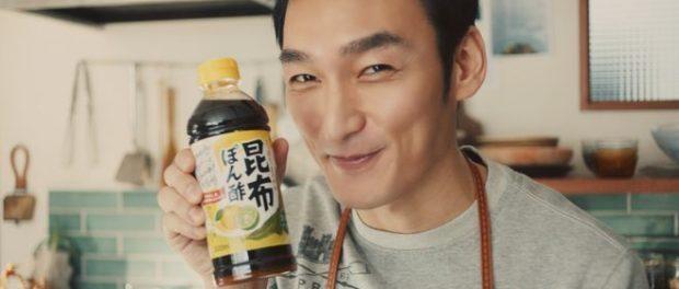 【動画】草彅剛の『ポン酢CM』が「腐ったユーチューバーみてえなしゃべり方」と不評