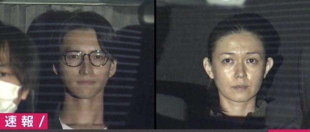 田口淳之介・小嶺麗奈カップル起訴される