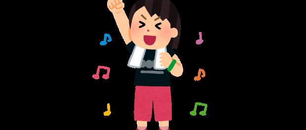 音楽フェスにぼっちで参戦ってどう?