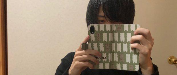 失踪のKANA-BOON飯田祐馬、一時活動休止