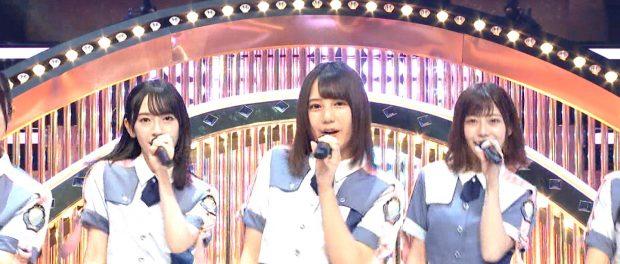 【動画】テレ東音楽祭2019を見た日向坂46のファン「かわいすぎて脳ミソ溶けた」 ←これ