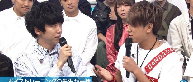 【悲報】NEWS小山さん、Mステで「ボイトレしている」と告白も「ボイトレしてそれ?」とジャニヲタにディスられる(動画あり)