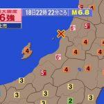 【新潟地震】NGT48「メンバー全員の無事を確認できました」